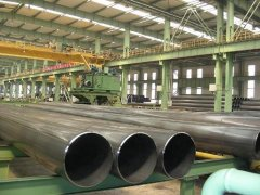 LSAW,LSAW pipe