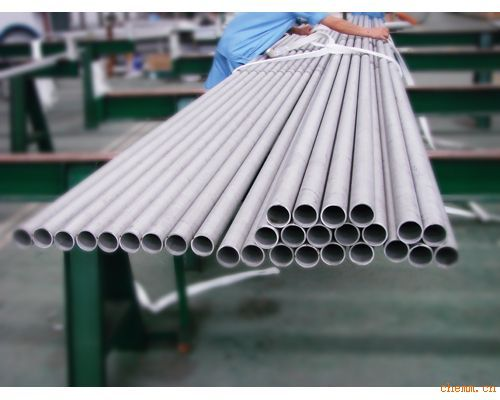 Stainless Water Steel Pipe,Stainless Water Tubing