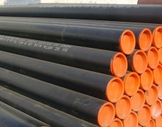 hot rolled pipe,APi 5L line pipe,gas pipeline