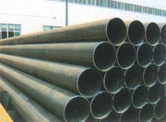 SCH80 seamless pipe