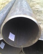 thick wall pipe,thick wall seamless pipe