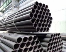 Q345b steel tube,Q345b carbon steel seamless pipe