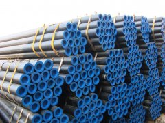 DIN St52 seamless pipe
