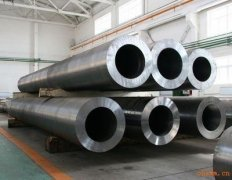 A335 P5 Alloy Pipe