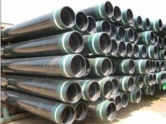 API 5CT Casing Steel Pipe