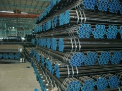 API 5CT Steel Tube,10#,20#,45#,API N80