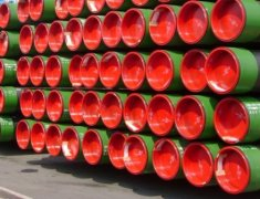 ASTM,BS,JIS,DIN A106 Grade B Seamless Steel Tube
