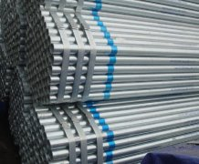carbon pre galvanized steel pipe