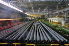 high strength steel pipe