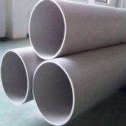 301 304 stainless pipe