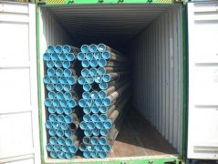 DIN1629 St52 seamless pipe