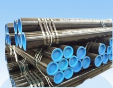 DIN ST45.8 seamless steel tube