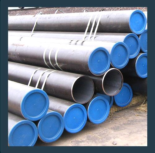 ms pipe,ms semaless pipe,ms steel pipe