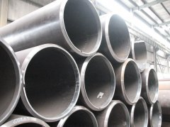 API PSL1 structure pipe