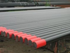 VAM,vam casing pipe