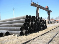 Large Diameter Hot Rolled Steel Pipe
