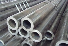 MSS SP 75 steel pipe