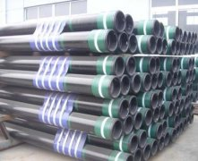 ERW PIPE for OCTG,ERW Casing pipe