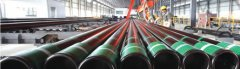 API 5CT CASING PIPE DESIGN & OIL CASING DESIGN