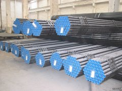 Pressure-used seamless steel pipe delivery technical conditions (EN10216-5 Stainl